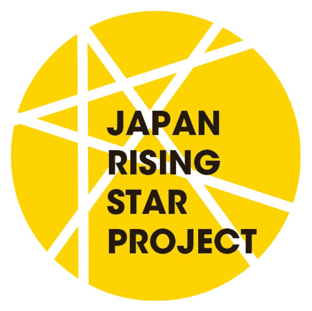 ジャパン・ライジング・スター・プロジェクト